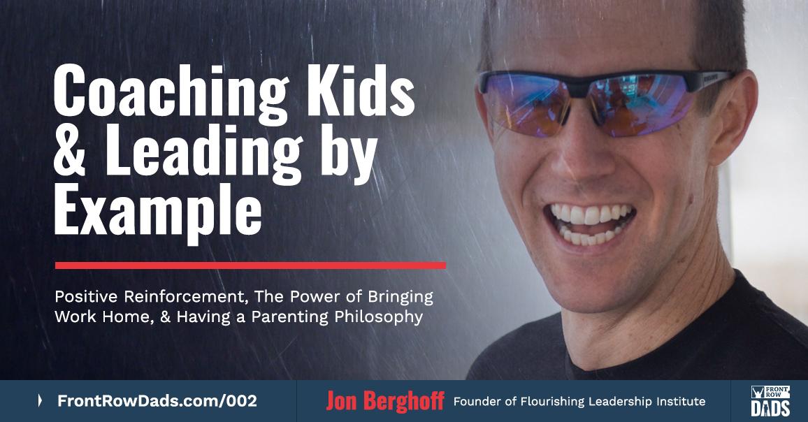 jon berghoff - front row dads - jon vroman